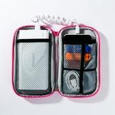 收納包色格手機充電寶收納包小米羅馬仕10000/20000毫安移動電源保護榮耀 新品