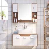 一件82折免運-現代簡約pvc浴室櫃組合洗臉盆洗手台盆櫃洗漱台面盆衛生間挂牆式WY