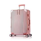 行李箱萬向輪男女20寸拉桿箱旅行箱密碼箱24寸登機箱 浪漫西街