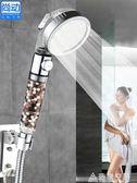 增壓淋浴花灑噴頭淋雨花酒沐浴套裝家用加壓洗澡蓮蓬單頭花撒軟管 造物空間