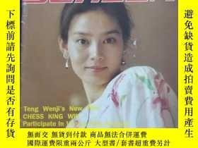 二手書博民逛書店CHINA罕見SCREEN 1988.4Y233841