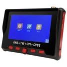 CHICHIAU-工程級 4.3吋 四合一AHD/TVI/CVI/CVBS 1080P影音訊號顯示器工程寶 CH802@桃保
