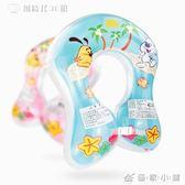 嬰兒游泳圈兒童腋下圈1-3-6歲小孩寶寶趴圈新生幼兒浮圈泳圈 【創時代3c館】