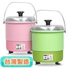 台灣製 聖火牌 3人份小電鍋(CY-280A)煮飯 燉湯.清蒸 煮粥 推薦