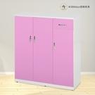 【米朵Miduo】3.2尺塑鋼三門一抽鞋櫃 防水塑鋼家具