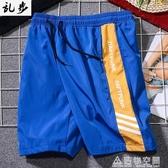 潮牌運動短褲男裝休閒沙灘褲跑步健身訓練嘻哈五分褲籃球短褲男女
