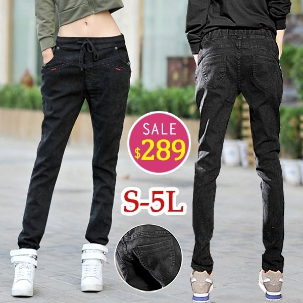 BOBO小中大尺碼【09972】中腰寬版鬆緊哈倫窄管褲 S-5L 共2色 現貨