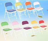 折疊椅辦公椅會議椅電腦椅培訓椅家用學生餐椅凳子靠背椅宿舍椅子igo「Top3c」