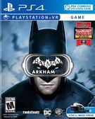 PS4 蝙蝠俠:阿卡漢 VR(英文版,支援VR)