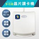 台灣公司貨 ATM 晶片讀卡機 報稅 讀...