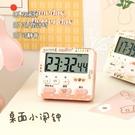 可愛學生用桌面小鬧鐘起床神器2020新款時鐘ins小型電子鐘表女孩 設計師