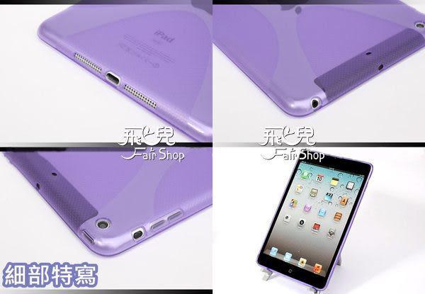 【飛兒】經典 X型 蜘蛛 iPad mini 1 / 2 清水套 矽膠套 背蓋 保護套 水晶 保護殼 TPU 防水 防震