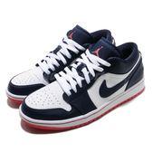 Nike Air Jordan 1 Low 藍 深藍 白 喬丹 1代 低筒 男鞋 運動鞋【PUMP306】 553558-481
