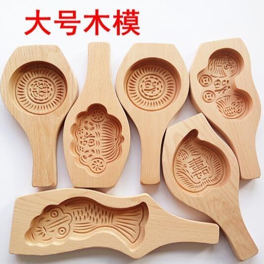 饅頭麵食糕點面花月餅模具綠豆糕南瓜餅烘焙模具木質 童趣潮品
