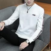 【YPRA】長袖T恤 流打底衫韓版修身圓領衛衣