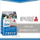 PURE28猋[雞肉關節全犬配方,3kg,加拿大製]