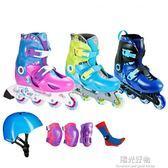 溜冰鞋兒童輪滑鞋4-6-8-10歲初學訓練直排輪旱冰鞋OXELO-L igo一週年慶 全館免運特惠