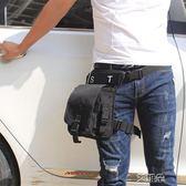 腿包戶外多功能腿包戰術腿包戰術腰包特種迷騎行腿掛包防水迷彩包 艾維朵