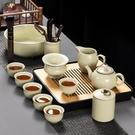 汝窯茶具套裝家用辦公室簡約會客廳功夫茶具...