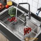 廚房水槽瀝水架子置物瀝水籃304不銹鋼洗菜盆水池碗碟【小獅子】