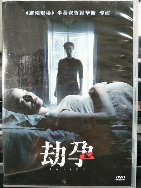 挖寶二手片-Z23-002-正版DVD-電影【劫孕】-瑞秋妮可絲 蘿拉賀林(直購價)