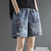 破洞刺繡牛仔褲女夏季新款松緊腰寬松顯瘦復古拼接大碼休閑短褲子 極簡雜貨