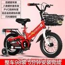 兒童腳踏車自行車折疊男孩2346710歲寶寶女孩腳踏單車小孩童YYJ 阿卡娜