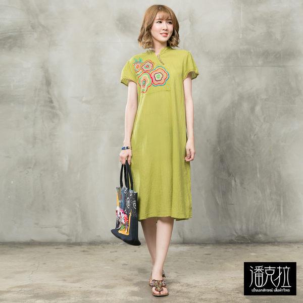 彩線繡花旗袍式捲洋裝(綠色)-F【潘克拉】