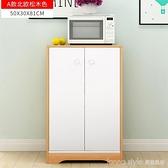 餐邊櫃廚房櫥櫃簡易多功能茶水櫃家用組裝經濟型儲物櫃碗櫃置物櫃 YTL 新品全館85折