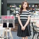 洋裝--名媛氣質款立體剪裁黑白粗節條紋拼...