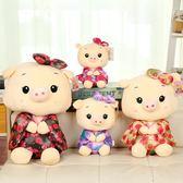 毛絨玩具 - 小豬豬公仔玩偶毛絨玩具結小禮品可愛禮物布娃娃【韓衣舍】