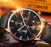 手錶男 男士手錶運動石英錶 防水時尚潮流夜光精鋼帶男錶機械腕錶 QM 向日葵