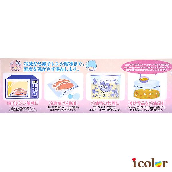 i color 三麗鷗 馬卡龍雙子星食物冷凍保鮮袋 分裝袋(M)