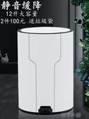 垃圾桶家用北歐帶蓋客廳臥室創意衛生間時尚廚房大號有分類腳踏式 YJT扣子小鋪