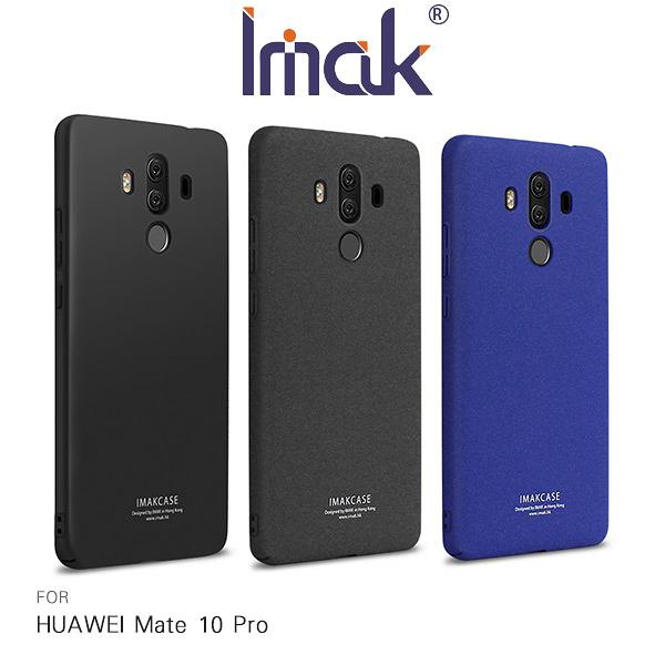 Imak HUAWEI Mate 10 Pro 創意支架牛仔殼 背蓋 硬殼 磨砂殼 手機殼 艾美克