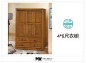 【MK億騰傢俱】AS219-01 樟木色雕花4*6尺衣櫥