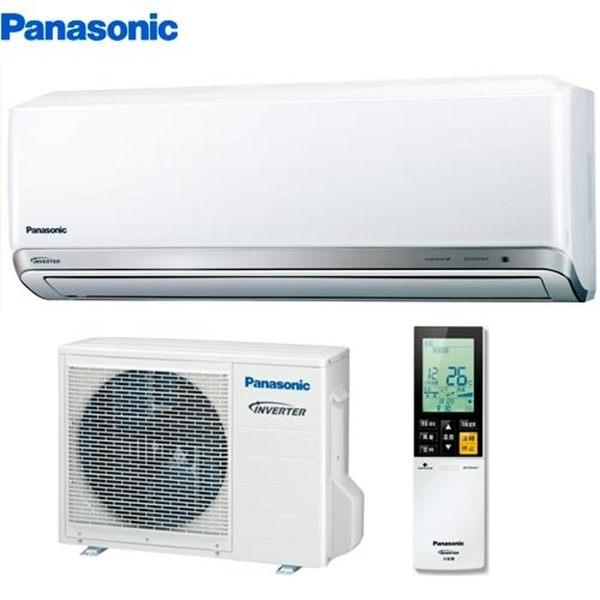 ~安裝費另計~國際一級變頻R32分離式冷氣機6-8坪 CS-PX40BA2/CU-PX40BCA2