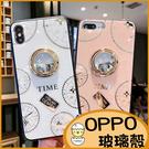 鐘錶奢華手機殼OPPO RenoZ Reno2Z R17 R15 AX7 Pro AX5 R11S 水鑽手機保護殼 全包邊防摔軟殼  鋼化玻璃背板