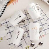 歐式創意馬克杯情侶杯陶瓷杯水杯咖啡杯子家用簡約牛奶杯帶蓋帶勺   mandyc衣間