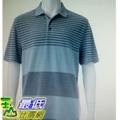[COSCO代購] W1023253 Nautica 男短袖 POLO 衫 (淺藍)