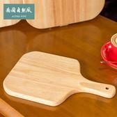 木質披薩盤8寸10寸披薩托盤木盤托烘焙面包板切牛排披薩板木托盤 名稱家居館igo