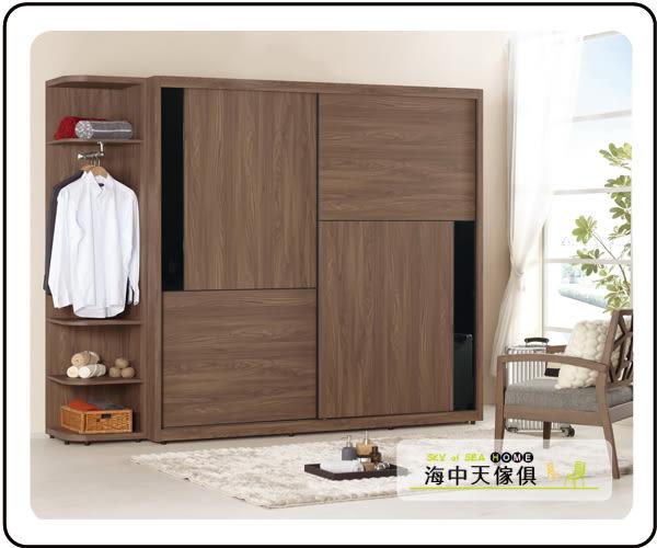 {{ 海中天休閒傢俱廣場 }} C-23 摩登時尚  衣櫥系列 042-A 約克8.5尺拉門衣櫥