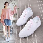豆豆鞋白色板鞋 女鞋 百搭透氣繫帶平底學生 單鞋