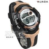 JAGA捷卡 公司貨 保證防水可游泳!多功能計時電子運動手錶 女錶 學生 冷光 時間玩家 M628-AL(黑玫)