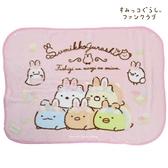 【SAS】日本限定 角落生物 兔兔派對 保暖毛毯 / 蓋毯 / 披肩毛毯 / 毯子 70×100cm