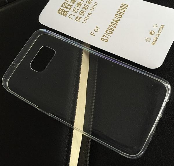 88柑仔店~三星S7手機殼S7EDGE手機套S7plus保護殼超薄矽膠軟殼tPU透明