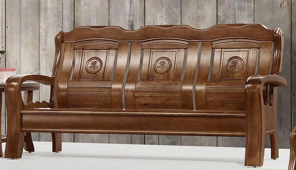 【南洋風休閒傢俱】沙發系列- 實木沙發   樟木  造型椅  保特樟木板椅_三人 (JH656-5)