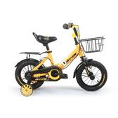 【親親】12吋腳踏車 (2色可選)