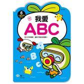 我愛ABC(小種籽習寫本) (BC31006)【練習本】