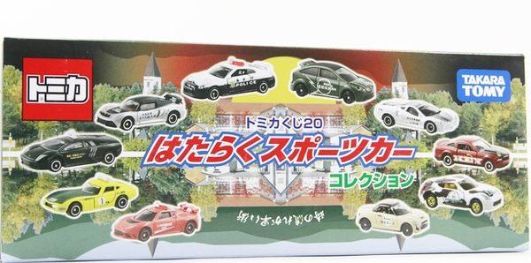 TOMICA 多美小汽車【第20彈 日本跑車大集合(一盒共10台)日版】